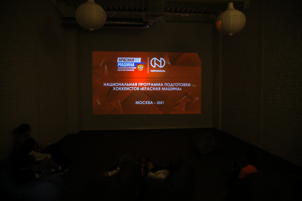 презентация НППХ.jpg